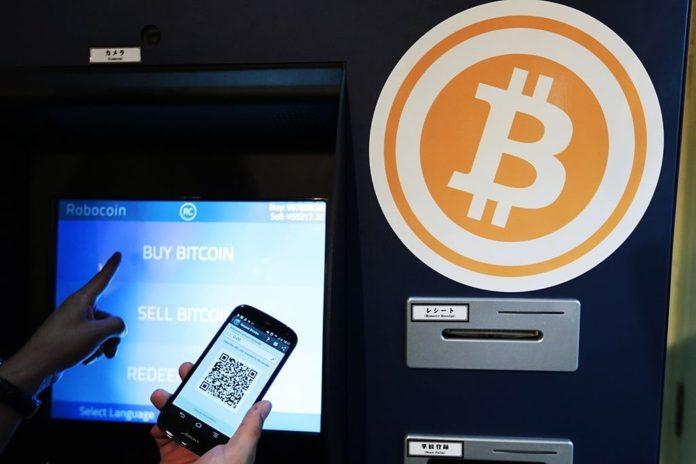 bitcoin money trading
